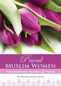 Praised Muslim Women