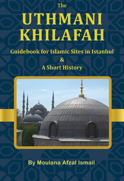 The Uthmani Khilafah