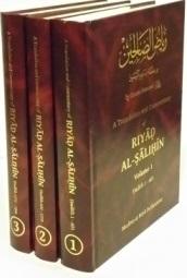Riyad a-Salihin - 3 Volume set
